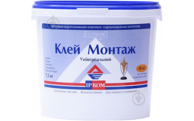 Клей Монтаж ІР-41 7,5 кг в Житомирі, Києві